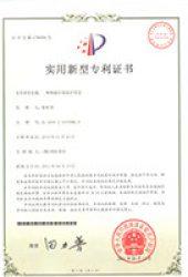 중국_발명특허