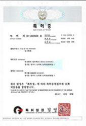 카본히터 국내특허