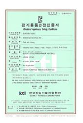 KC인증 온실전용히터_350w용