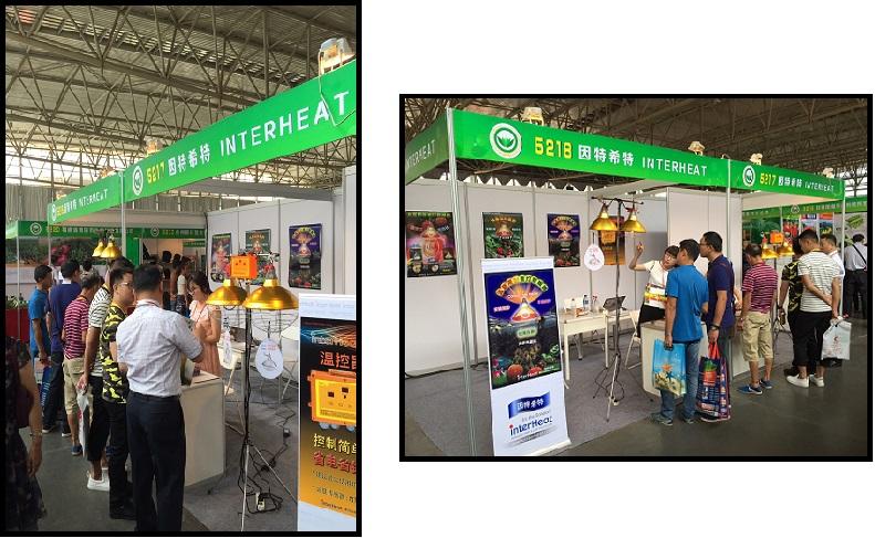 회2016 西南农资、种业、节水园艺资材展览会 exhibition in Kunming